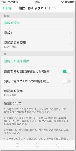 Screenshot_2018-02-05-14-38-56-99