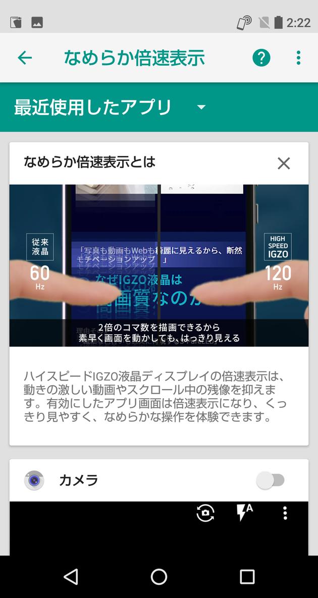 Screenshot_20170402-022207