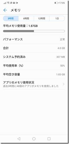 Screenshot_20180521-170529