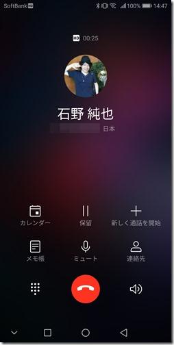 Screenshot_20181225-144708