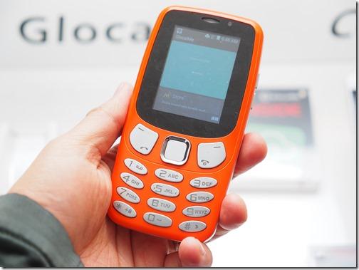 P2280016
