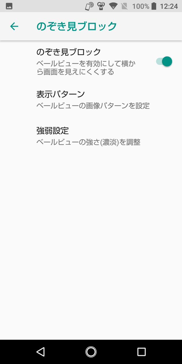 Screenshot_20180827-122447