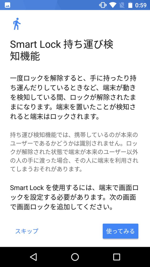 Screenshot_20180710-005924