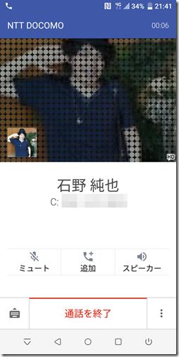 Screenshot_20180723-214119