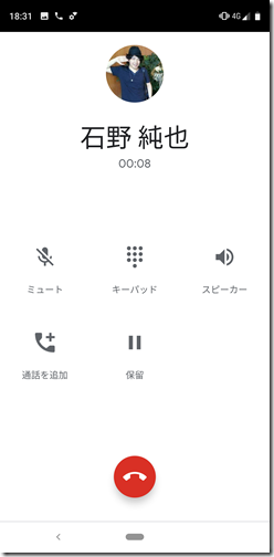 Screenshot_20181015-183123
