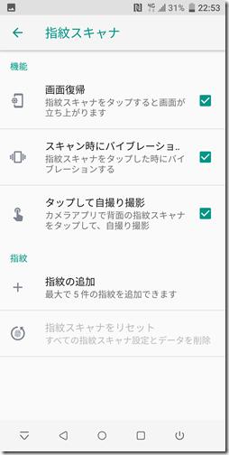 Screenshot_20180723-225339