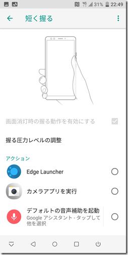 Screenshot_20180723-224939