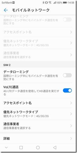 Screenshot_20181225-145832
