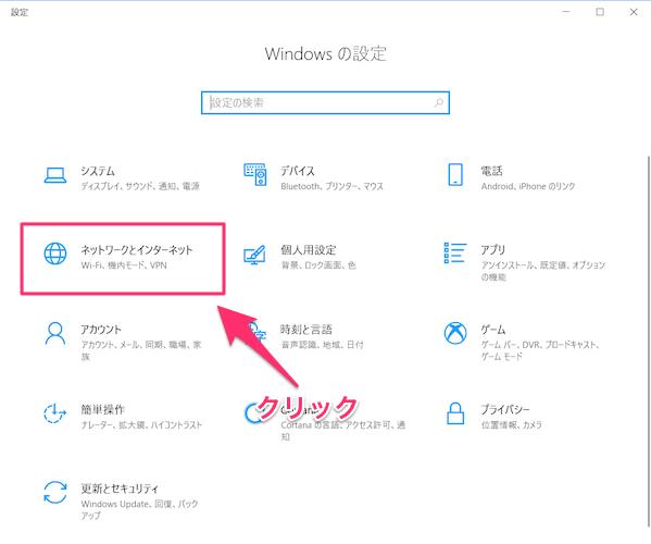 2018-08-31_USB設定