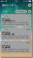 notification_2