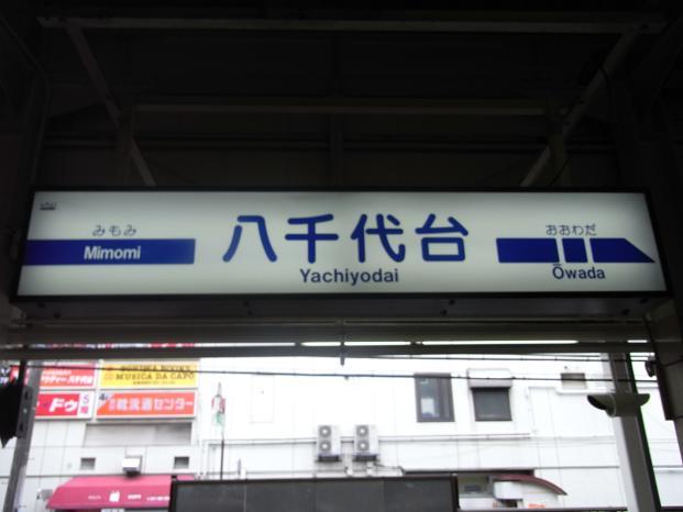 http://livedoor.blogimg.jp/simaken0360/imgs/3/3/3399dee6.jpg