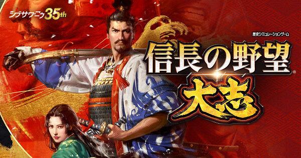 Nobunaga-no-yabou