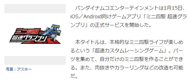 SnapCrab_20200116-220725