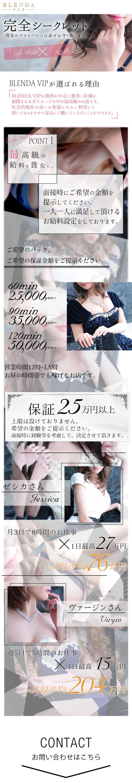 2017_8_01_heaven-blvip_lp_01b