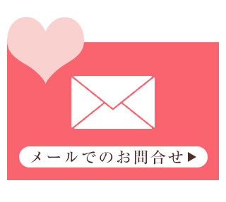 haeven_sk-nihon_02b-mail