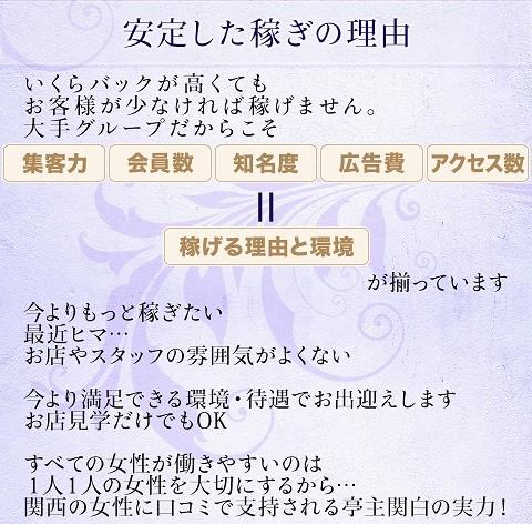 haeven_lp-kanpaku_002