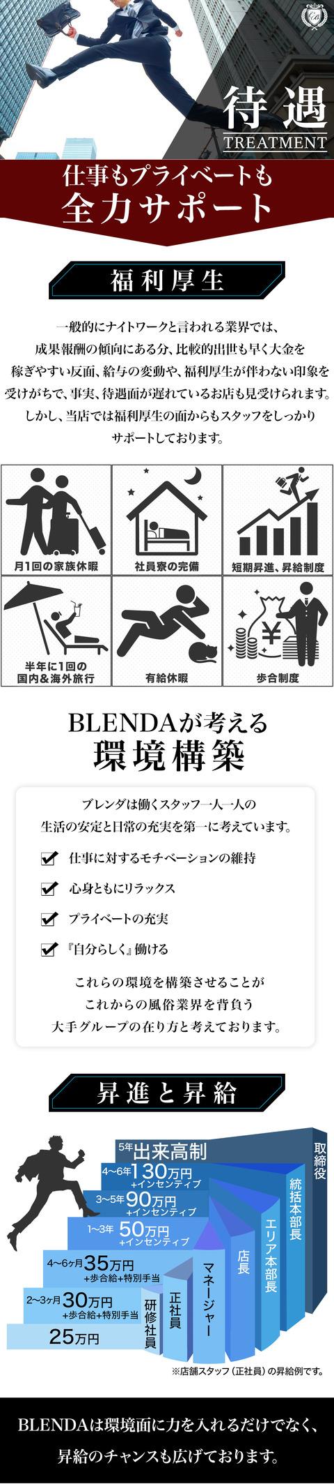 mensh_bl-lp_02
