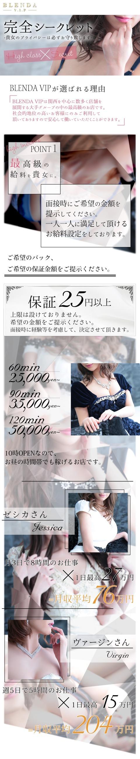 heaven-blvip_lp_01b1