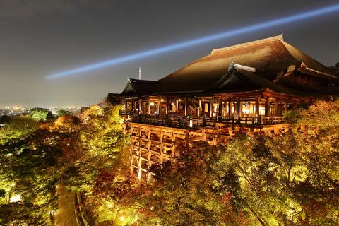 BLENDA京都
