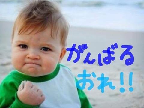 大阪風俗求人 未経験 新人期間 稼げる 本指名 リピーター