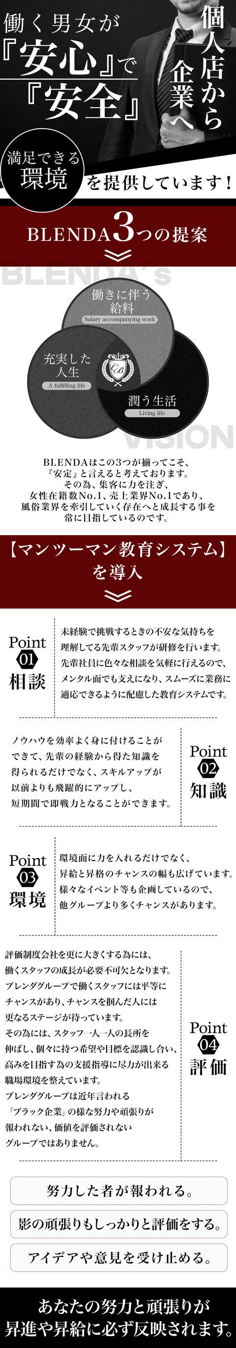 mensh_bl-lp_01