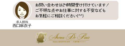 heaven-ap-lp_06b-02