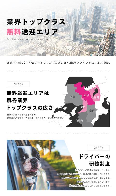 繝輔Μ繧ケ繝・2 (2)
