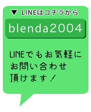 heaven-ap-lp_06b-line