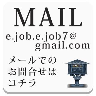 LP0_mail