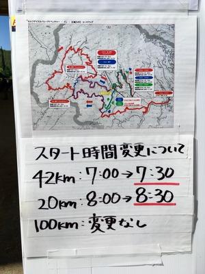 2018/5/19王滝_180521_0120