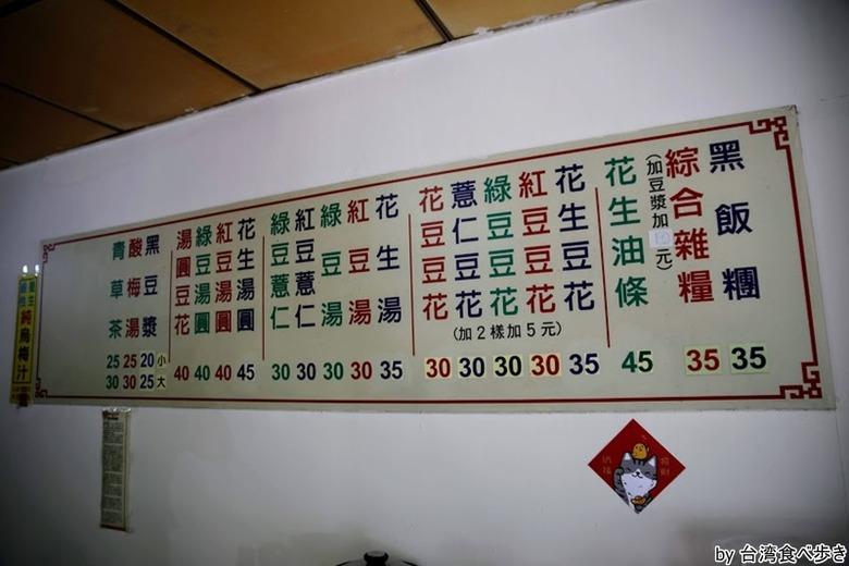 masaru_2203