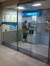 北陸OMANCO銀行