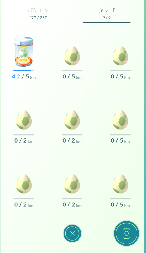 タマゴ孵化の画面