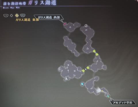 ガリス湖道東部