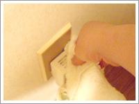 写真:お手洗いの温水便座のプラグ