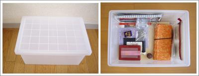 写真:思い出Box