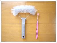 写真:エアコンフィルターの掃除道具