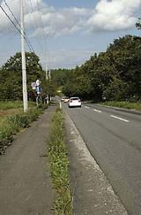 2543abf1.jpg