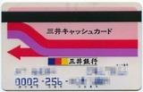 card0001