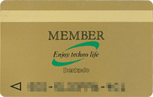 card0030