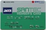 card0003