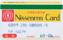 card0015