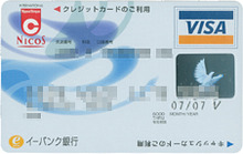 card0032