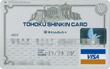 card0019
