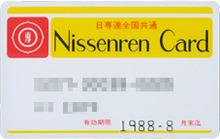 card0016