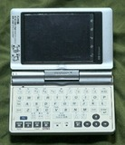 SLC860