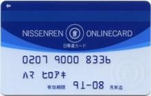 card0017