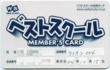 card0010