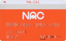 card0026