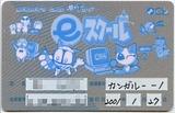 card0009